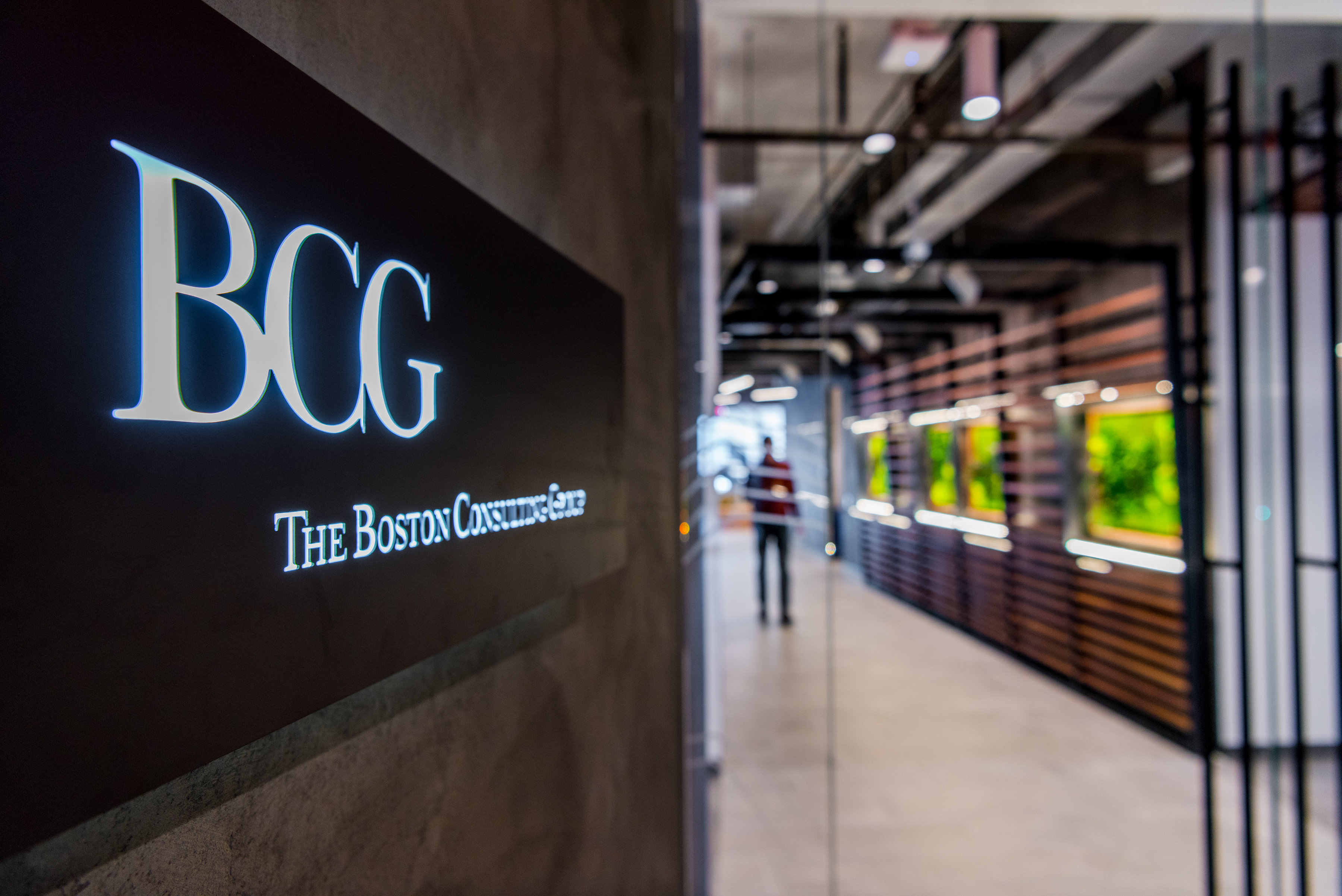 Inside The Boston Consulting Group's state of the art New